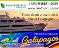 Costo de crucero en la isla de galapagos