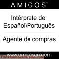 Traductor Interprete de español chino Feria Canton