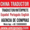 Traductora e Intérprete chino-español en guangzhou,shenzhen,hongkong,yiwu china